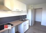 Vente Appartement 3 pièces 65m² Annemasse (74100) - Photo 4