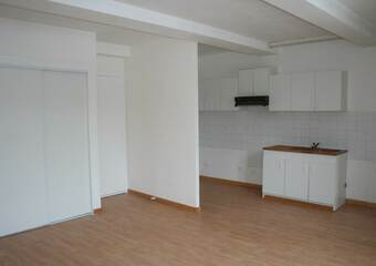 Location Appartement 2 pièces 44m² La Tour-du-Pin (38110) - photo