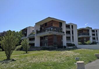 Vente Appartement 5 pièces 162m² Meylan (38240) - Photo 1
