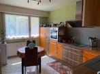 Vente Appartement 4 pièces 87m² Pfastatt (68120) - Photo 1