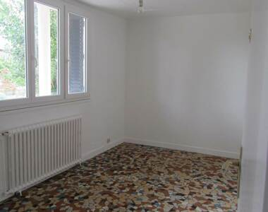 Location Appartement 1 pièce 21m² Saint-Priest (69800) - photo