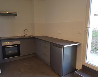 Location Appartement 1 pièce 23m² Saint-Priest (69800) - photo