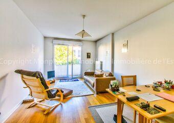 Vente Appartement 2 pièces 56m² Lyon 07 (69007) - photo