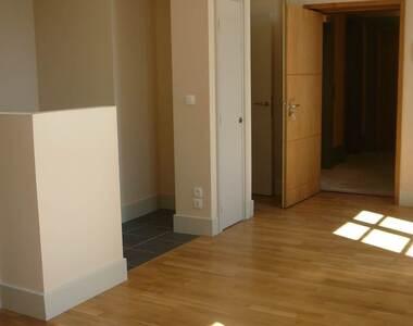 Location Appartement 2 pièces 44m² Lyon 05 (69005) - photo