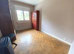 Vente Appartement 3 pièces 63m² Bellerive-sur-Allier (03700) - Photo 7
