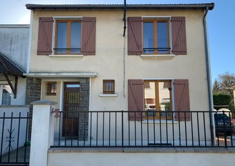 Vente Maison 4 pièces 78m² Bellerive-sur-Allier (03700) - photo