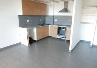 Location Appartement 3 pièces 57m² Sainte-Consorce (69280) - photo