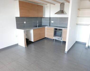 Location Appartement 3 pièces 57m² Sainte-Consorce (69280) - photo