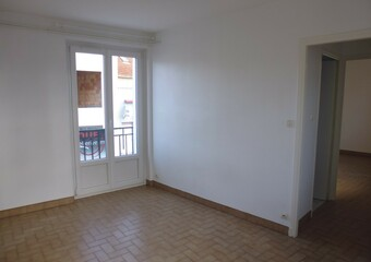 Location Appartement 2 pièces 37m² Bellerive-sur-Allier (03700) - Photo 1