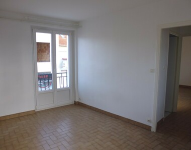 Location Appartement 2 pièces 37m² Bellerive-sur-Allier (03700) - photo