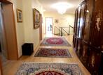Vente Appartement 300m² Mulhouse (68100) - Photo 1