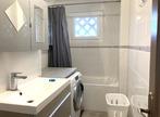 Location Appartement 4 pièces 69m² Saint-Martin-le-Vinoux (38950) - Photo 5
