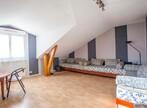 Vente Appartement 5 pièces 110m² Le Pont-de-Claix (38800) - Photo 5