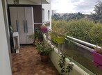 Vente Appartement 3 pièces 79m² Rive-de-Gier (42800) - Photo 10