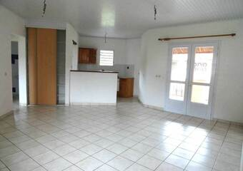 Location Appartement 2 pièces 61m² Remire-Montjoly (97354) - photo