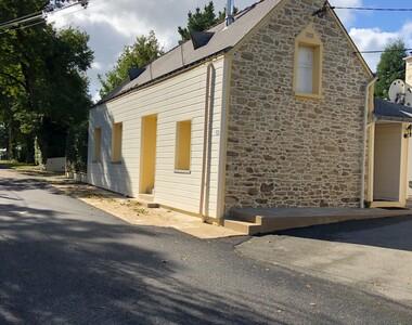 Vente Maison 5 pièces 103m² Pontchâteau (44160) - photo