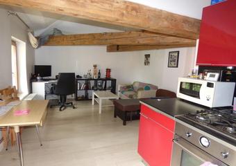Vente Appartement 2 pièces 46m² Fontaine (38600) - photo