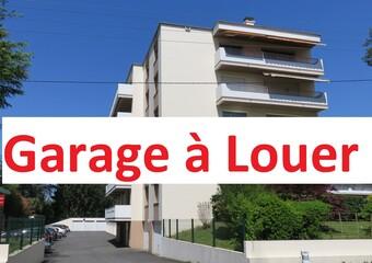 Location Garage Pau (64000) - Photo 1