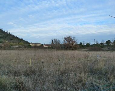 Vente Terrain 1 030m² RUOMS - photo