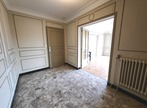 Location Appartement 4 pièces 112m² Nantes (44000) - Photo 12