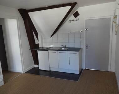 Location Appartement 2 pièces 28m² Nantes (44000) - photo