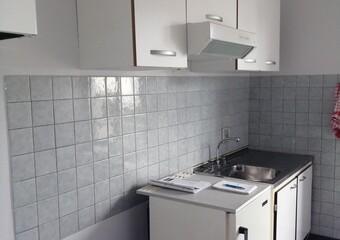 Location Appartement Argenton-sur-Creuse (36200) - photo