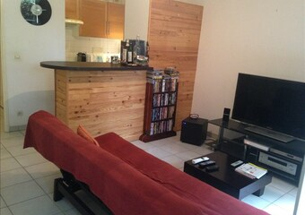 Renting Apartment 2 rooms 40m² Toulouse (31100) - Photo 1