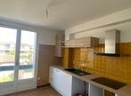 Renting Apartment 3 rooms 80m² Blagnac (31700) - Photo 1