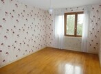 Vente Appartement 4 pièces 94m² Rumilly (74150) - Photo 4