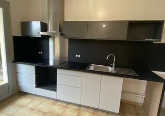 Location Appartement 2 pièces 60m² Toulouse (31100) - Photo 1