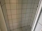 Location Appartement 1 pièce 17m² Vichy (03200) - Photo 4