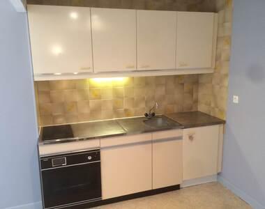 Location Appartement 2 pièces 35m² Gières (38610) - photo
