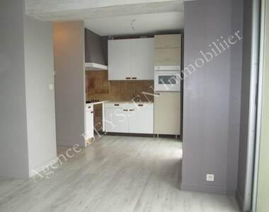 Location Appartement 2 pièces 36m² Brive-la-Gaillarde (19100) - photo