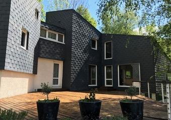 Vente Maison 6 pièces 180m² Venon (38610)