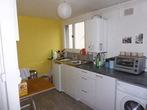 Vente Appartement 2 pièces 35m² Le Havre (76600) - Photo 2