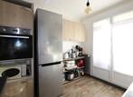 Vente Appartement 4 pièces 61m² Fontaine (38600) - Photo 5