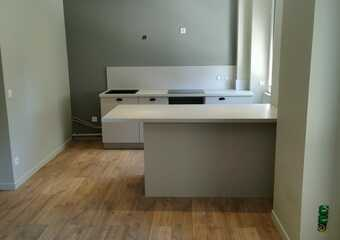 Renting Apartment 2 rooms 49m² Voiron (38500) - Photo 1