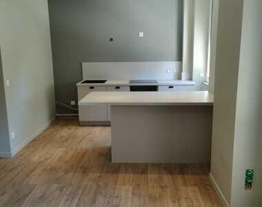 Location Appartement 2 pièces 49m² Voiron (38500) - photo