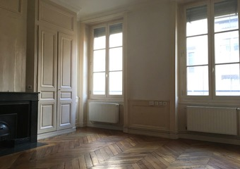 Sale Apartment 2 rooms 60m² Lyon 02 (69002) - photo