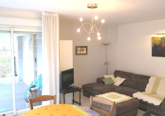 Vente Appartement 3 pièces 69m² Meylan (38240) - Photo 1