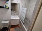 Location Appartement 3 pièces 36m² Toulouse (31100) - Photo 5
