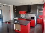 Vente Appartement 4 pièces 88m² Clermont-Ferrand (63000) - Photo 1