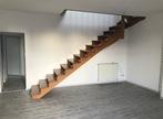 Vente Maison 132m² LUXEUIL LES BAINS - Photo 7