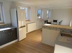 Location Appartement 15m² Laval (53000) - Photo 1