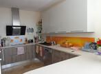 Sale House 5 rooms 135m² Lauris (84360) - Photo 12