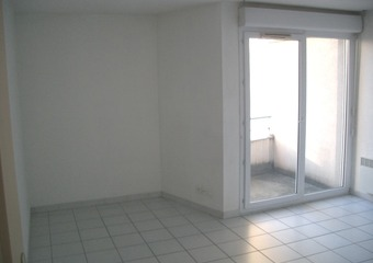 Location Appartement 2 pièces 36m² Grenoble (38100) - photo