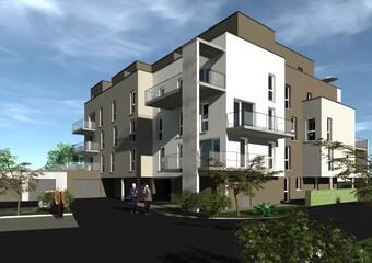 Vente Appartement Chauny (02300) - Photo 1