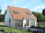 Vente Maison 4 pièces 107m² Briare (45250) - Photo 2