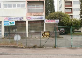 Sale Commercial premises 345m² 2 MINUTES DU CENTRE VILLE - photo
