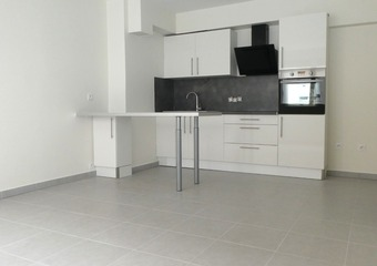 Location Appartement 3 pièces 50m² Annemasse (74100) - photo